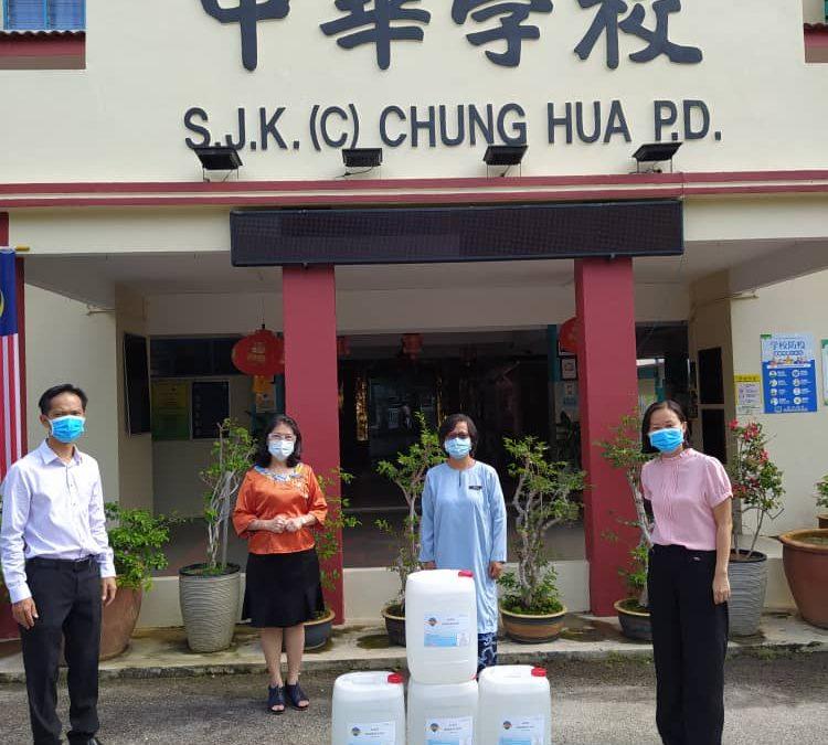 CSR Activity – Disinfectants Donation